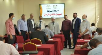 نقابة المحامين الشرعيين الفلسطينيين تستضيف مسابقة امتحان قاضي شرعي والذي ينظمه المجلس الأعلى للقضاء الشرعي.